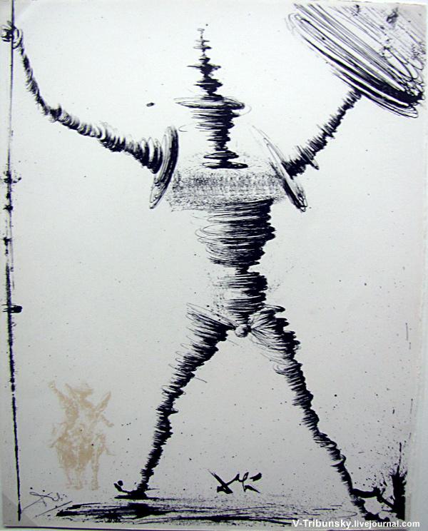 рисунок дали